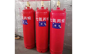 Heptafluoropropane gas fire extinguishing device