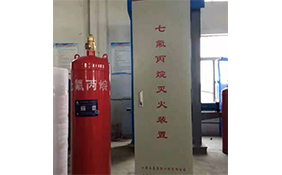 Cabinet-type heptafluoropropane fire extinguishing device